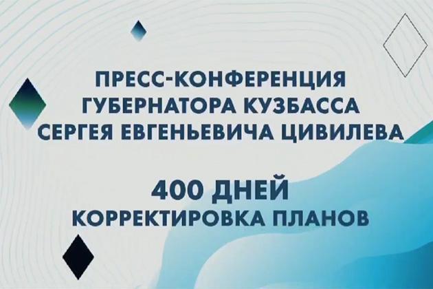 В этом году в Кузбассе поток авиапассажиров вырастет до полумиллиона человек