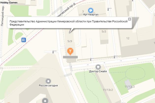 Посреди Москвы появится площадь Кузбасская