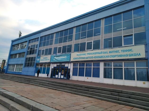 Собственник  «Лазурного» оценил его реконструкцию в 150 миллионов рублей