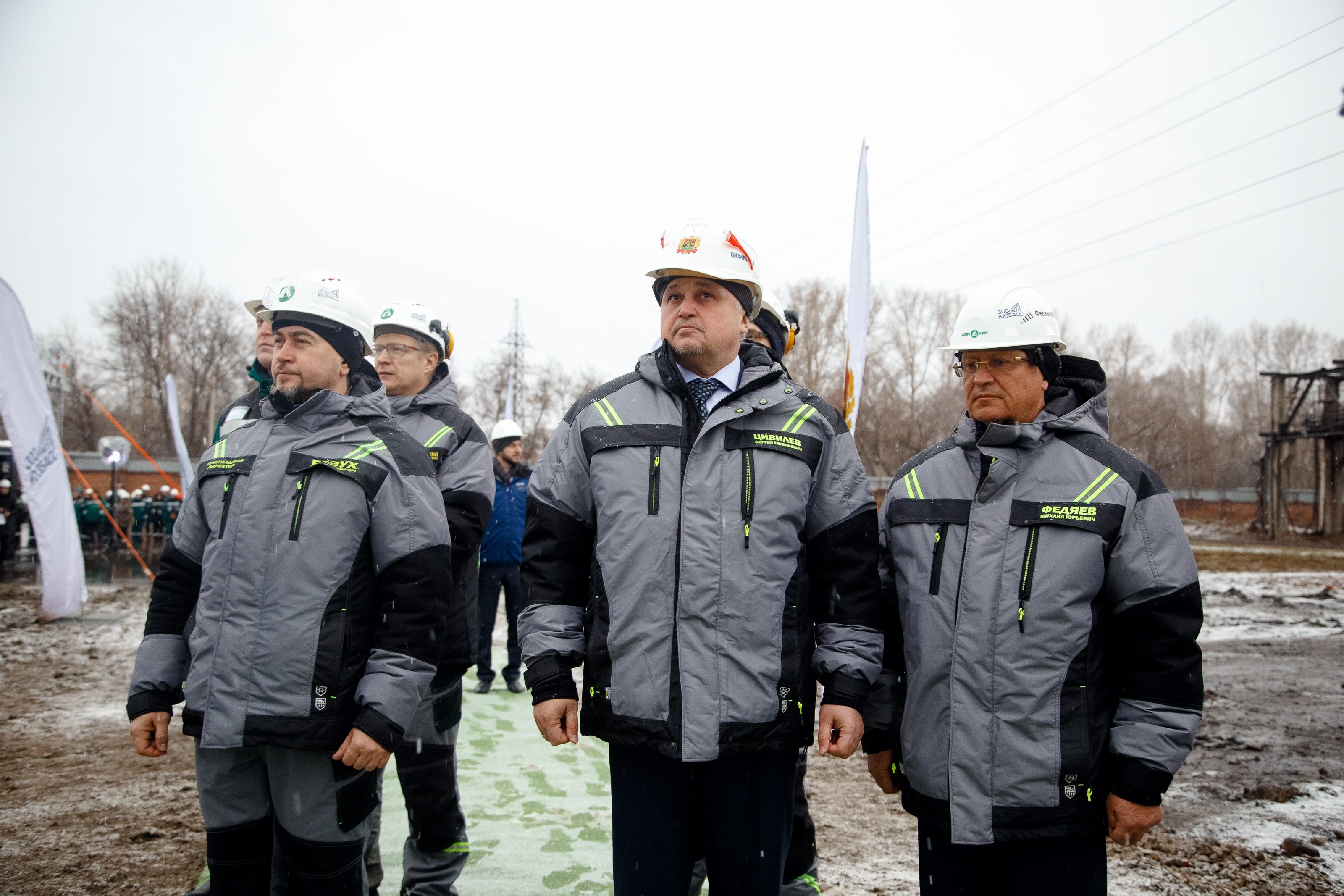 На кемеровском «Азоте» расширяют производственные мощности
