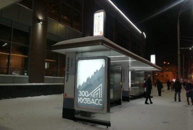 На новых кемеровских остановках заработали обогреватели