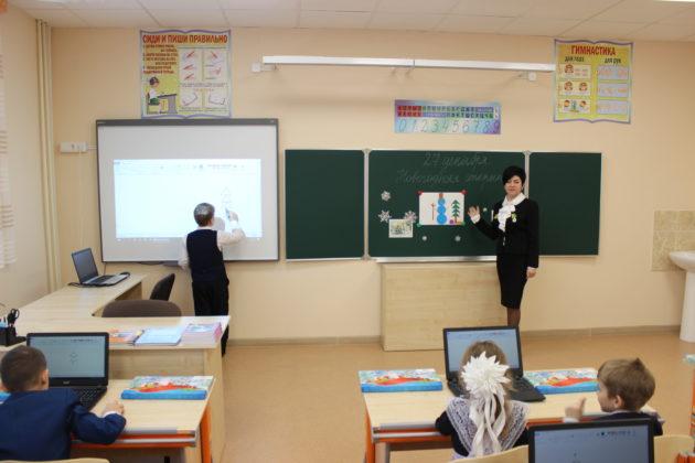 39 учителей из Кузбасса смогут получить по миллиону рублей