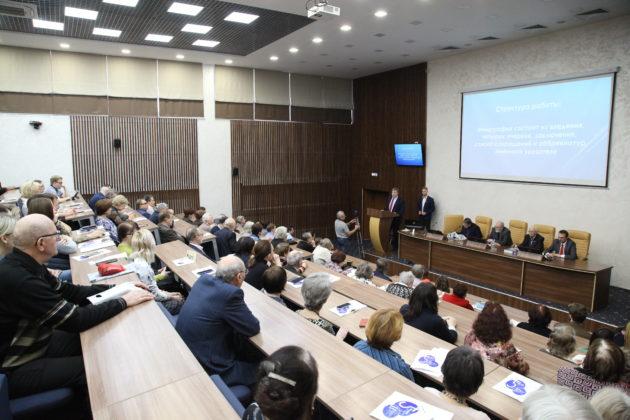 Известный кузбасский  историк Александр Коновалов презентовал масштабный труд по истории  КемГУ