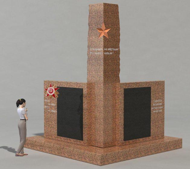 В Полысаеве появится первый в городе обелиск