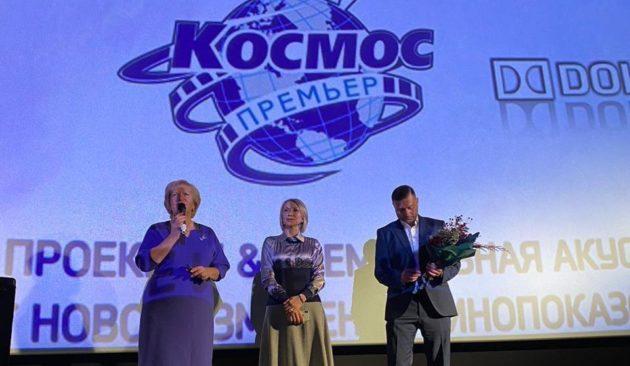 В кемеровском «Космосе» снова открыли «Юпитер»