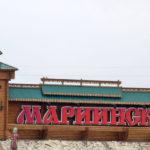 Дорожные работы на обходе Мариинска продолжаются и зимой
