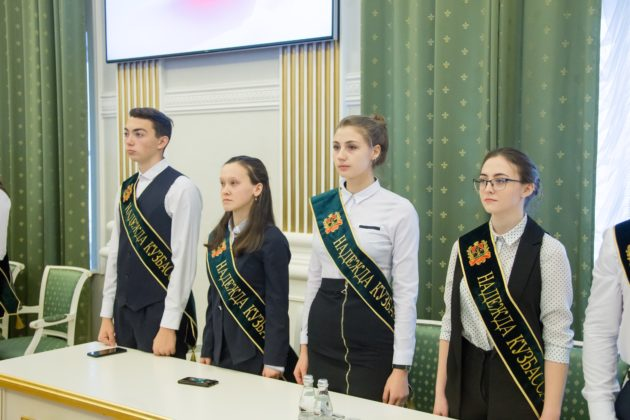 Сто сельских школьников стали «Надеждой Кузбасса»