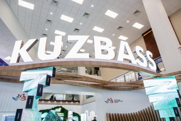 Кузбасс – 2019: итоги года