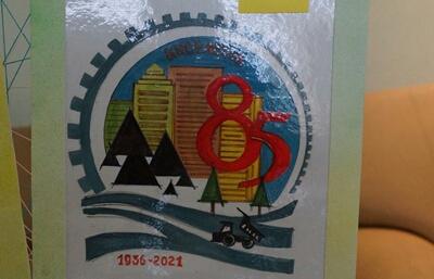 В Киселёвске выбрали лучшую эмблему к 85-летию города