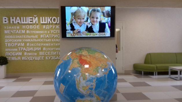 В Новокузнецком районе завершается строительство школы с бассейном
