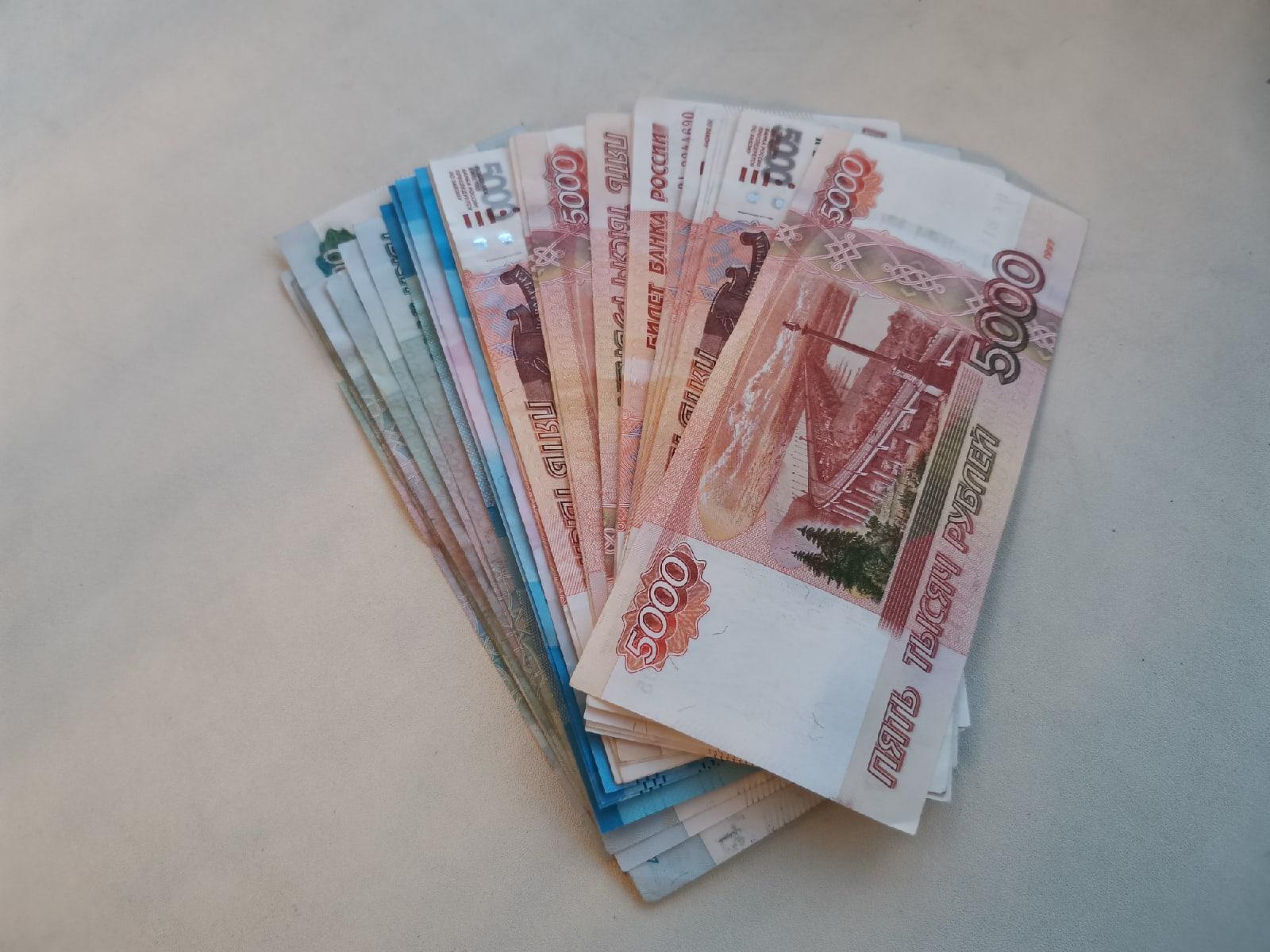Кузбасские семьи с детьми до 16 лет получат еще по 10 тысяч рублей