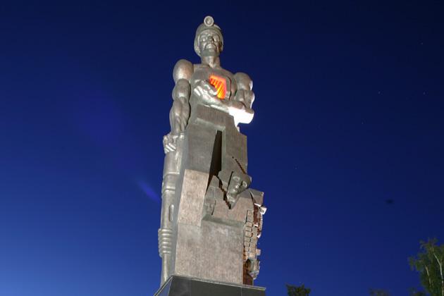 Кемеровская область отметила 77-летие