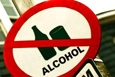 В Кузбассе на сутки запретят продажу алкоголя