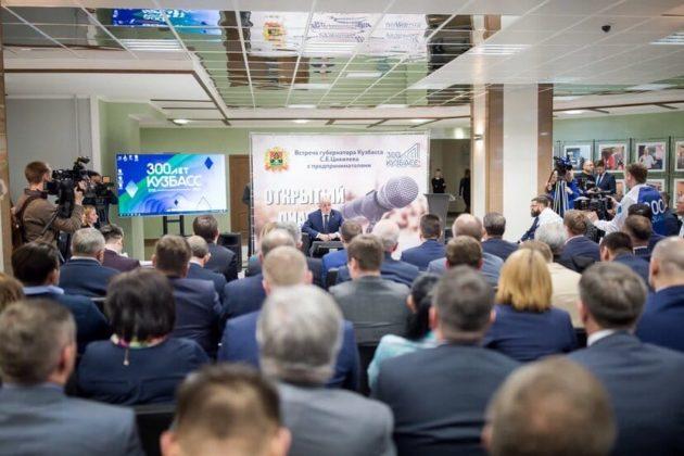 Кузбасские предприниматели напрямую пообщались с главой региона