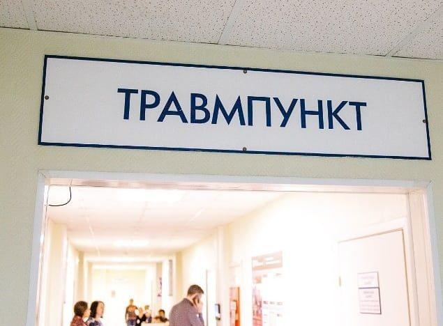 В Кемерове за выходные травмировались почти 100 детей