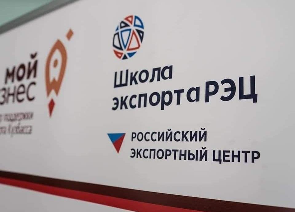 С 2020 года в Кузбассе начнут внедрять новый региональный экспортный стандарт