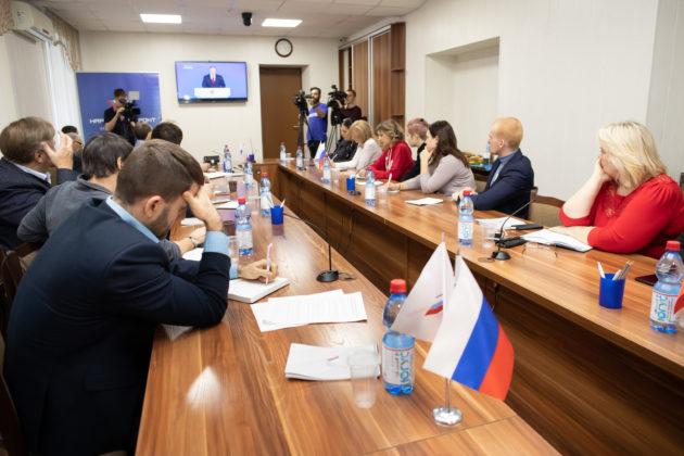 Программа действий для каждого россиянина
