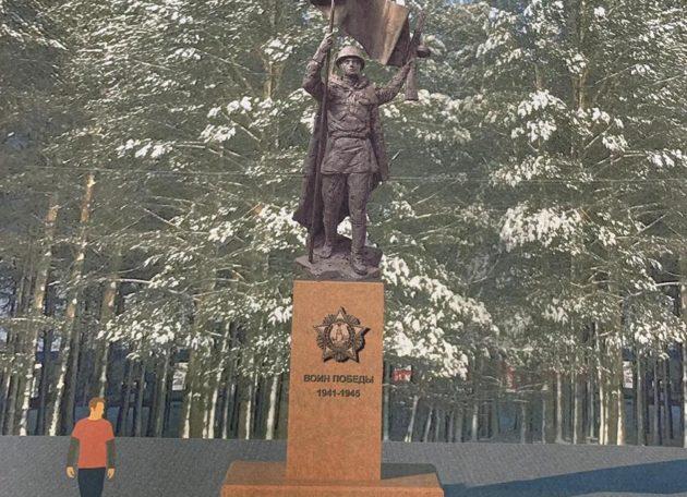 В Прокопьевске к юбилею Победы планируют установить новый памятник