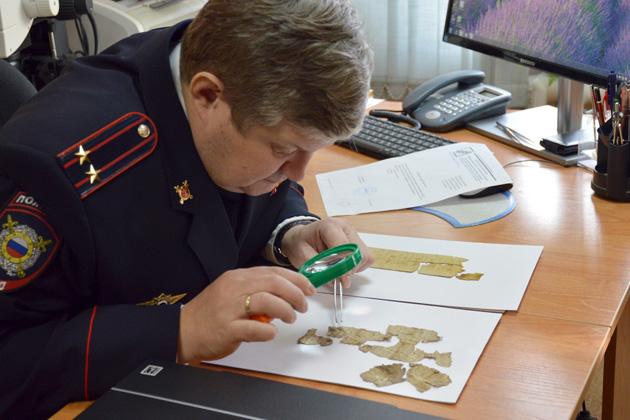 Кемеровским школьникам откроют тайны следствия