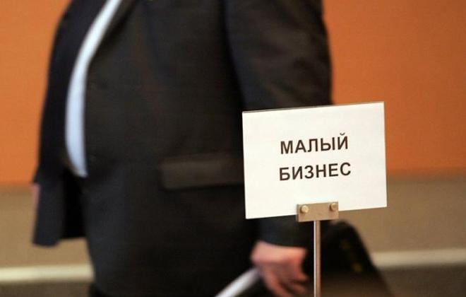 В Кузбассе за год появились 11,5 тысячи новых предприятий