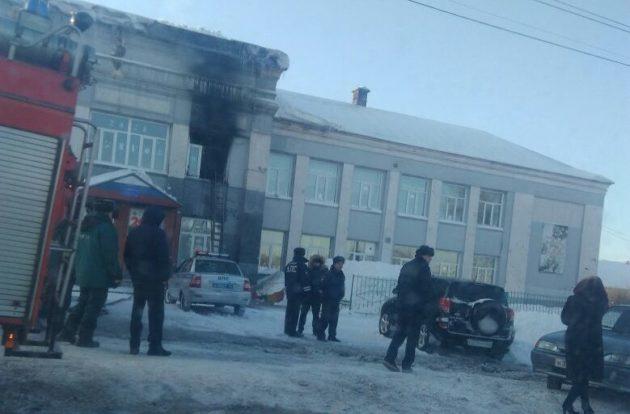 Кузбасский следком начал проверку по возгоранию в школьной лаборатории