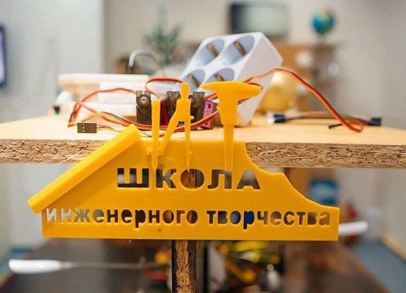 Губернатор Кузбасса рассказал о юргинской Школе инженерного творчества