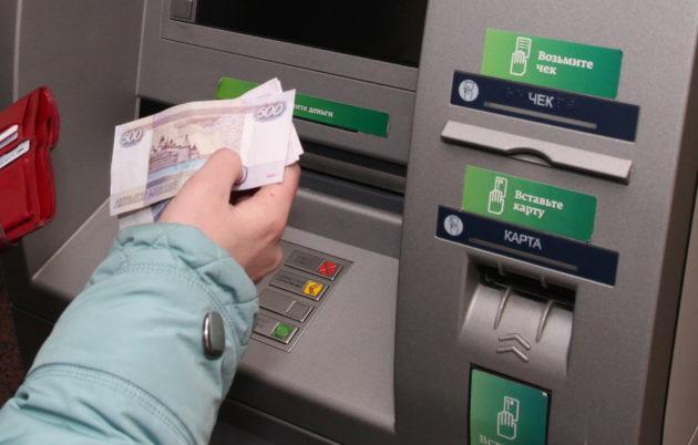 В Прокопьевске пенсионера соблазнили чужие деньги