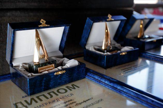 Продолжается приём заявок на премию «Авант-ПЕРСОНА-2020»