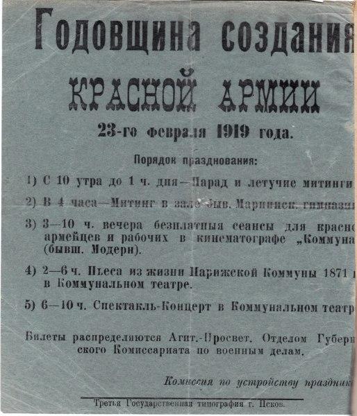 Самые обаятельные и… надежные: к 23 февраля эксперты составили статистический портрет кузбасских мужчин