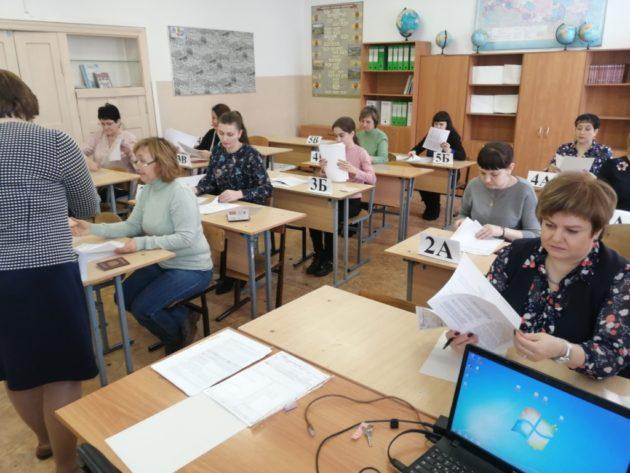 В Беловском районе родители сдали ЕГЭ и ОГЭ