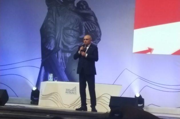 Сергей Цивилев: «Мы впервые увидели явную тенденцию роста уровня жизни…»