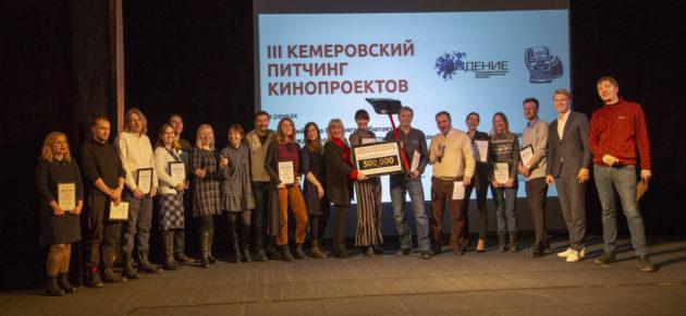 «Подснежница» из Кемерова получила грант 500 тысяч рублей