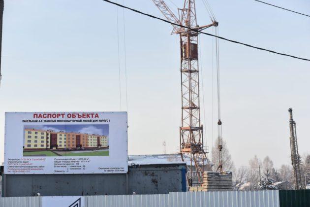 В Кемеровском округе забили сваи под многоквартирный дом