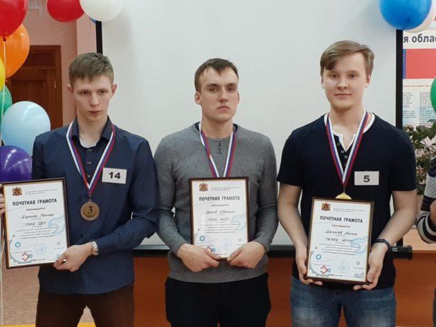 В Кузбассе назван лучший студент-электромонтажник