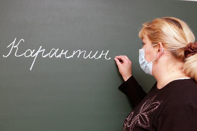 Все новокузнецкие школы закрыли на карантин