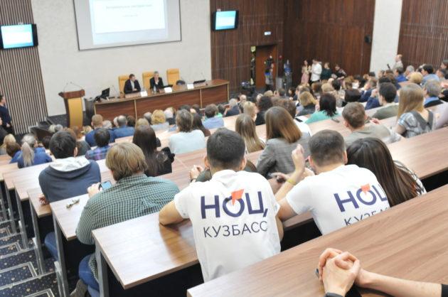 В Кузбассе будет презентована книга об угле для людей с нарушением зрения