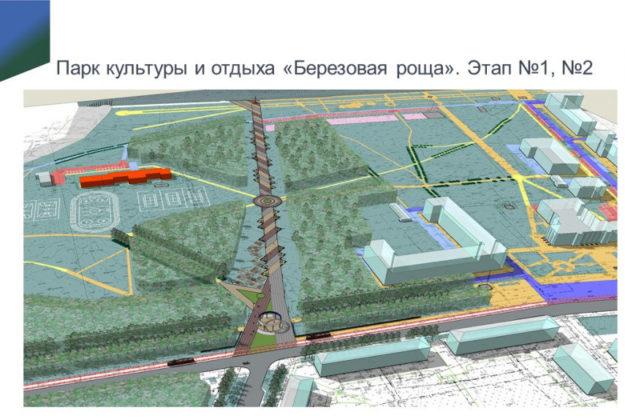 В  городах Кузбасса определяют территории для благоустройства
