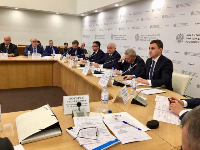 Сергей Цивилев провел в Москве заседание рабочей группы Госсовета по вопросам энергетики
