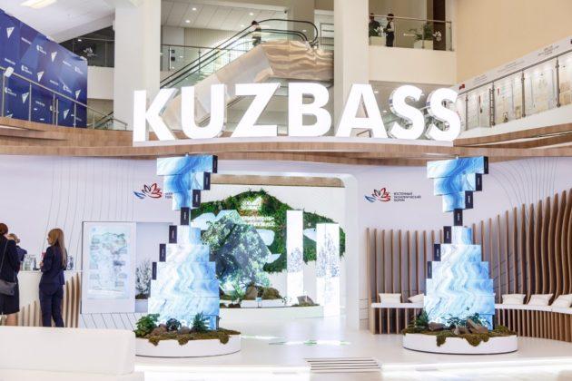 Кузбасс подписал соглашение с МГУ о создании консорциума «Вернадский»