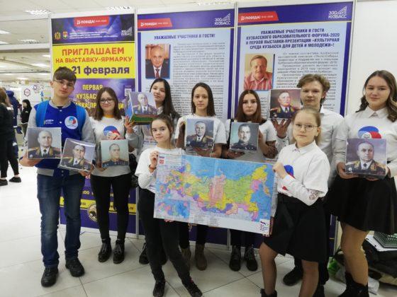 Кемеровские школьники создадут фотомузей о героях ВОВ при поддержке президентского гранта