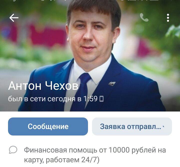 В Гурьевске разыскивают Антона Чехова
