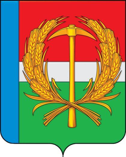 У Прокопьевского муниципального округа новый герб
