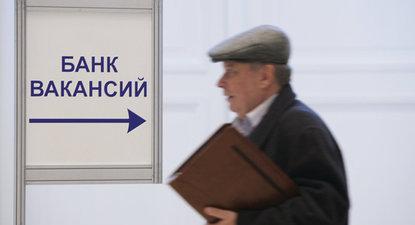 В Новокузнецке не хватает водителей, врачей, учителей и строителей