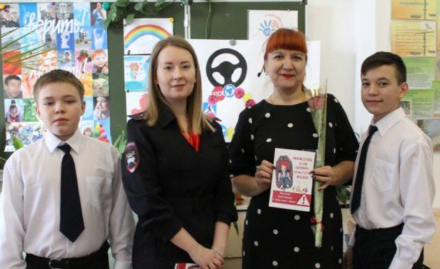 Школьники из Беловского района поздравили своих педагогов-автоледи