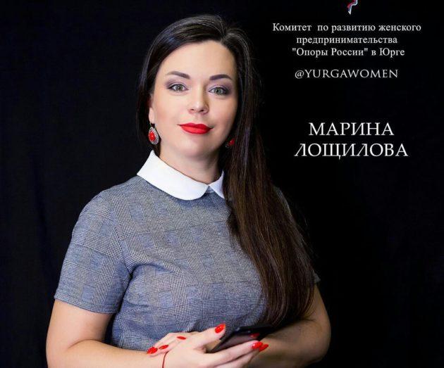В Юрге открывается фотовыставка успешных бизнесвумен города