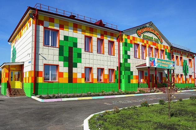 В нерабочую неделю в детсадах Кузбасса будут действовать «дежурные» группы