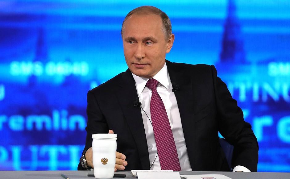 Владимир Путин поддержал идею внести в Конституцию поправку об особом отношении к детям
