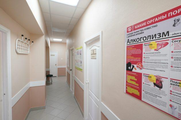 В селе Безруково после капитального ремонта открылась амбулатория
