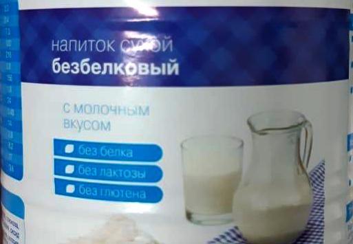 В Кузбассе закуплено питание для детей, страдающих фенилкетонурией