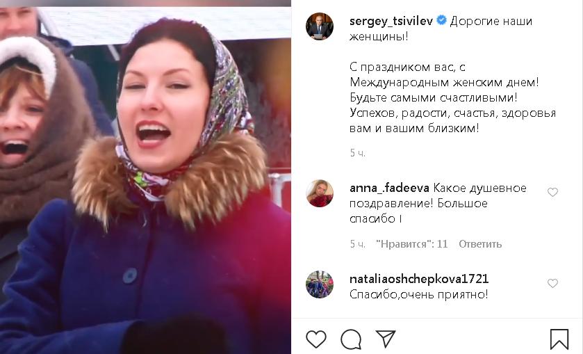 От всей души: Сергей Цивилев поздравил женщин Кузбасса с 8 марта